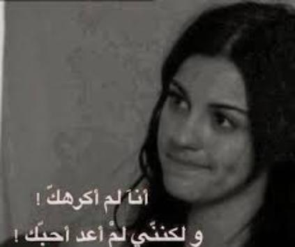 بالصور صور بنت زعلانه , بنات حزينه جدا 6477