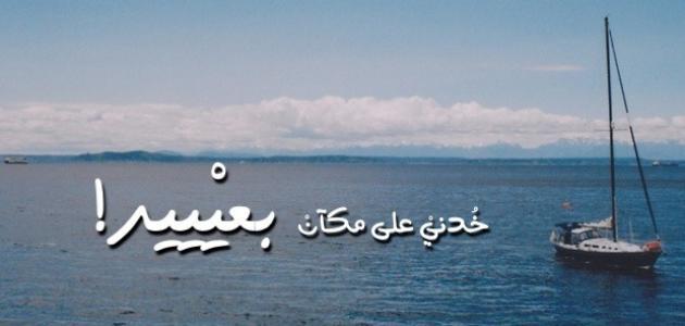 بالصور كلام عن البحر , اجمل صور البحر 6531 6