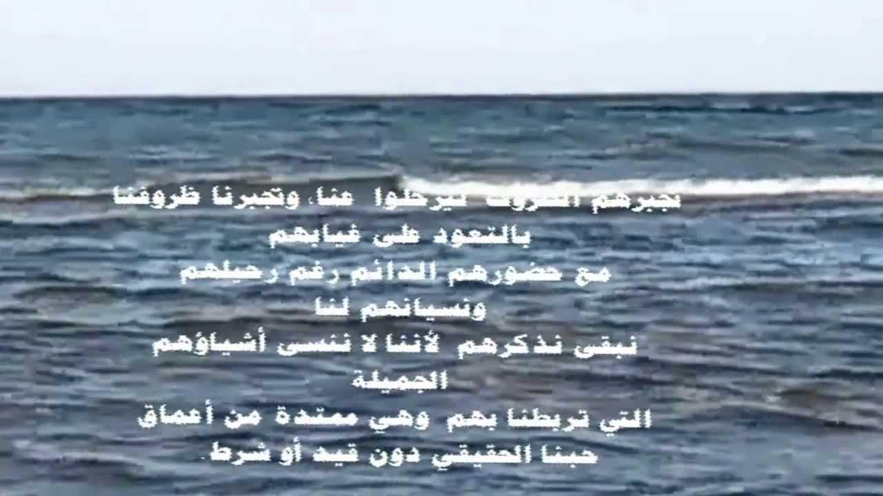 بالصور كلام عن البحر , اجمل صور البحر 6531 7