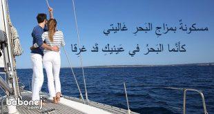 بالصور كلام عن البحر , اجمل صور البحر 6531 9 310x165
