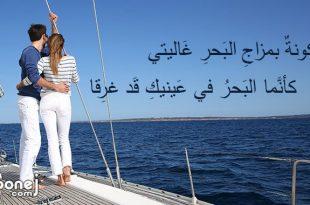 بالصور كلام عن البحر , اجمل صور البحر 6531 9 310x205