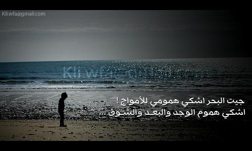 بالصور كلام عن البحر , اجمل صور البحر 6531