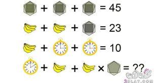 بالصور الغاز صعبة جدا جدا جدا للاذكياء فقط , الغاز و اسئله ذكاء 6541 3 310x165