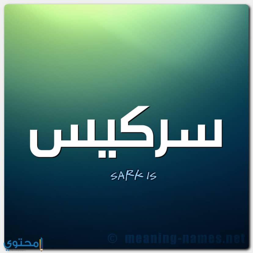 صورة اسماء اولاد اجنبيه , اجدد اسامي اولاد 12351 3
