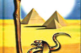 بالصور قصة عصا موسى , معجزات التي قامت بها عصا موسي 12447 3 310x205