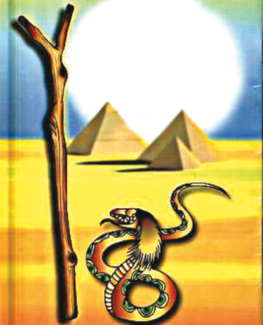 صور قصة عصا موسى , معجزات التي قامت بها عصا موسي
