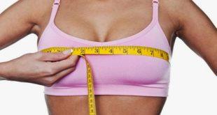بالصور طريقة شد الثدي , خلطات لشد الثدي 12776 3 310x165