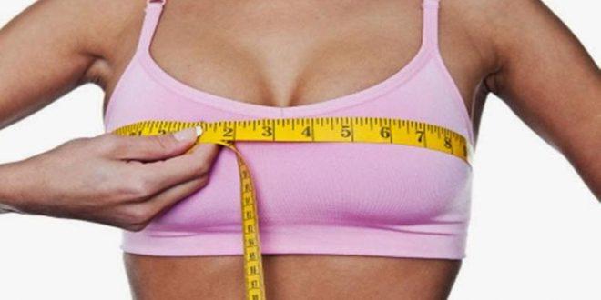 صورة طريقة شد الثدي , خلطات لشد الثدي