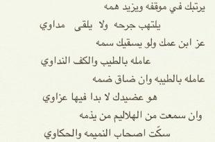صورة بيتين شعر مدح قويه , كلمات جميلة للمدح