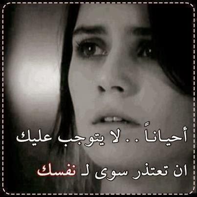 صورة صور مكتوب عليها اشعار حزينة , الشعر الحزين و الروح