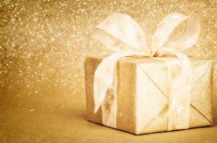 صورة تفسير حلم هدية طقم ذهب , ذهاب الهموم و الاعمال الصالحه
