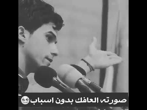 صورة عتابة عراقية حزينة , العتاب و الحب بالعراق