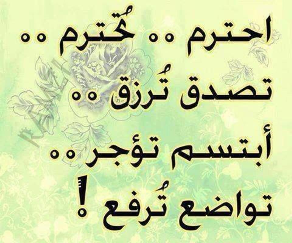 صورة اشعار حلوه قصيره , الاشعار القصيرة و العواطف