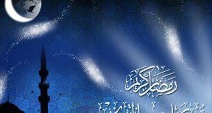 صور صور اخر رمضان , موقع التواصل والصور الرمضانية