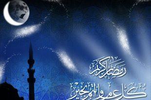 صورة صور اخر رمضان , موقع التواصل والصور الرمضانية