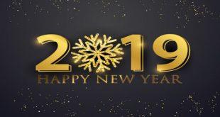 صورة تهاني سنة جديدة , اجمل التهاني من القلب