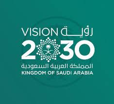 صورة خاتمه عن رؤية المملكة 2030 , خطة المملكة لما بعد النفط