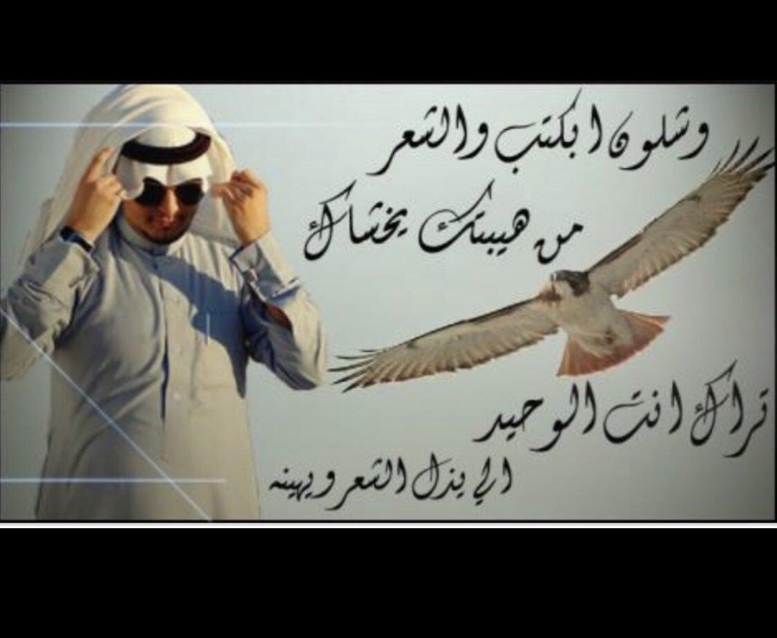 مدح في شخص غالي ذكر الصفات الحسنة بنات كول