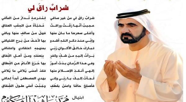 صور قصيدة عن الامارات , الدول العربية المعروفة بطيبة شعبها