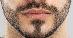 صور تكثيف شعر اللحية بالثوم , تقليل نسبة الكوليسترول الضار بالجسم