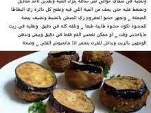 صورة موالح فيس بوكية , موالح بالزعتر و الجبنة