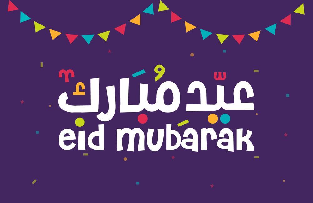 صورة صور عيد اضحى سعيد , اجمد الصور للعيد