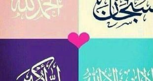 صورة صوردينيه للفيس بوك , رمزيات اسلاميه للميديا