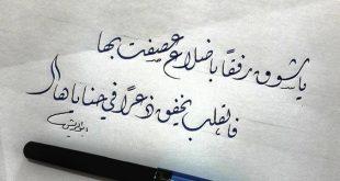صورة رسائل شوق للحبيب , كلام تعبر به عن شوقك لحبيبك
