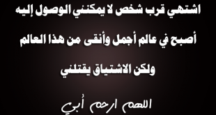 صورة شعر عن فراق الاب الميت , كلمات توصف احساس فقدان الوالد