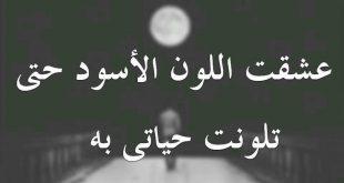 صورة اشعار قصيره , باقه من احلى الابيات الشعريه