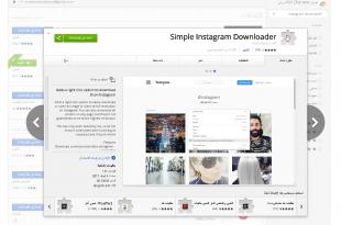 صورة حفظ الصور من الانستقرام , كيفية تنزيل صور انستغرام على الكمبيوتر