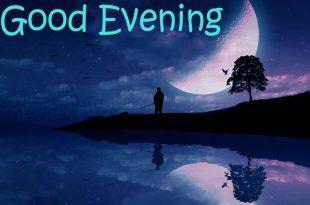 صورة مساء الخير بالانجليزي , رمزيات مسائيه انجليزي