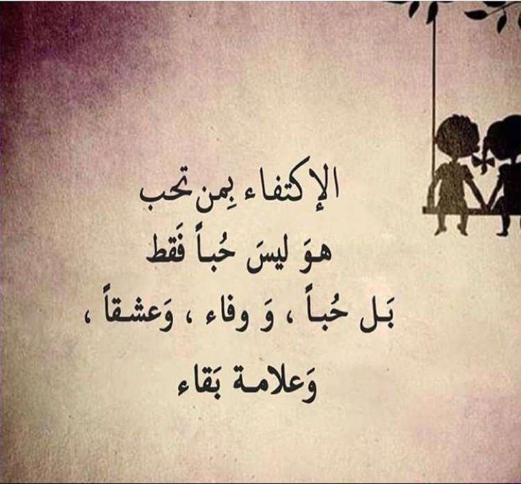 قصائد رومانسية شعر كلام حب