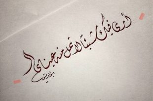 صور عبارات حب قصيره , كلمات غراميه بسيطه للعشاق