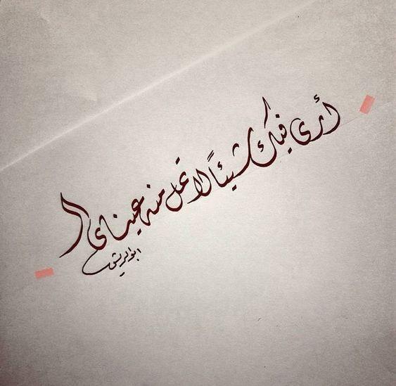صورة عبارات حب قصيره , كلمات غراميه بسيطه للعشاق