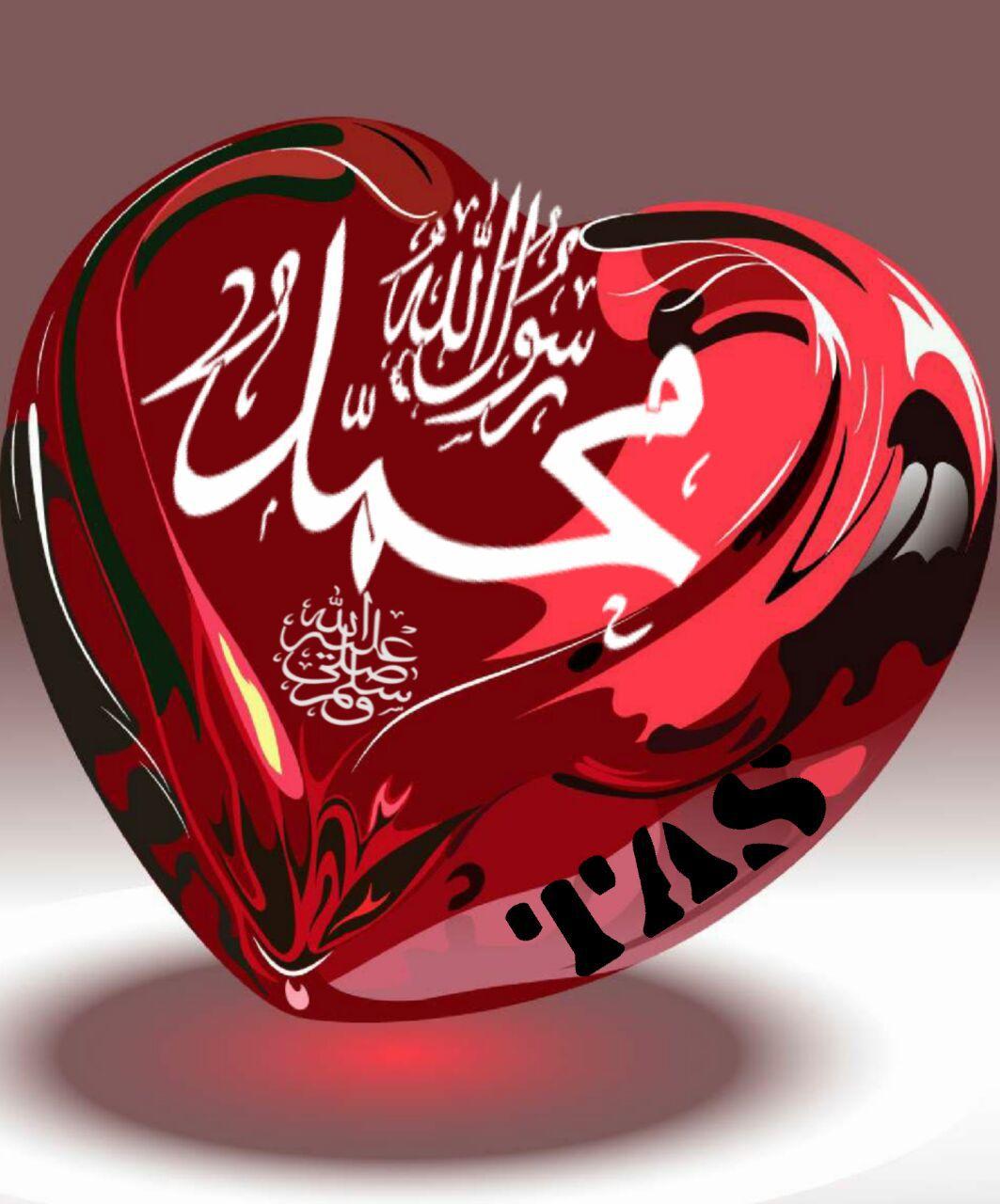صورة صور اسم محمد , اجمل الاسماء اسم محمد
