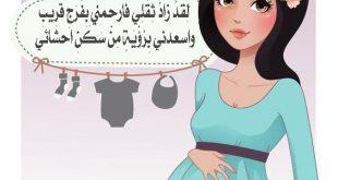 صورة رمزيات حوامل، إطلالتك أثناء الحمل