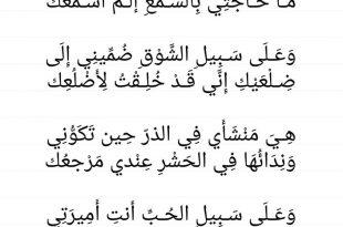 صورة شعر غزل بدوي, أجمل ابيات الشعر البدوي غزل