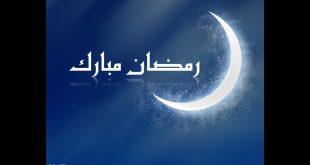 اناشيد رمضان, أجمل الاناشيد الدينية في رمضان