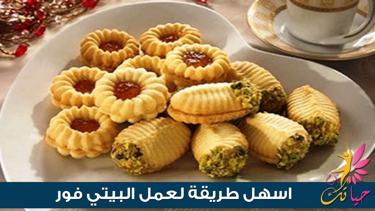 صورة حلويات منال العالم ، اشهى الاطباق والحلويات لمنال العالم