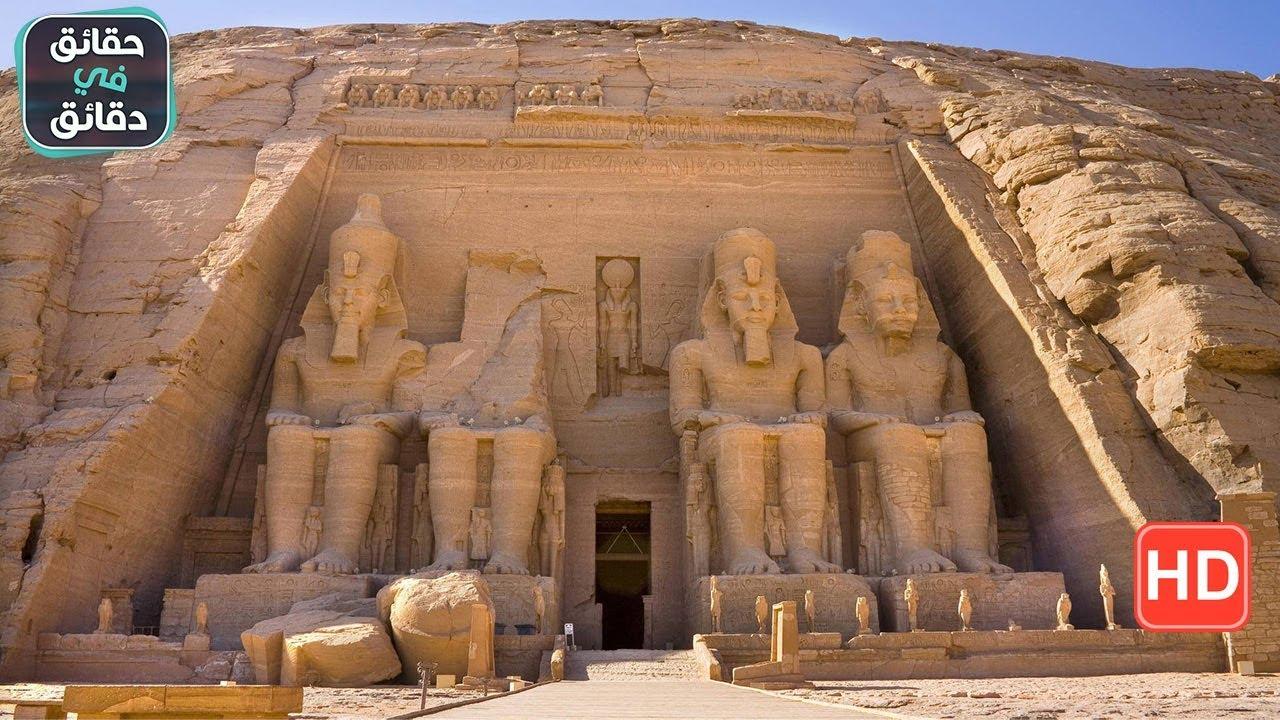 صورة حضارة مصر القديمة, ومصر أعظم الحضارات