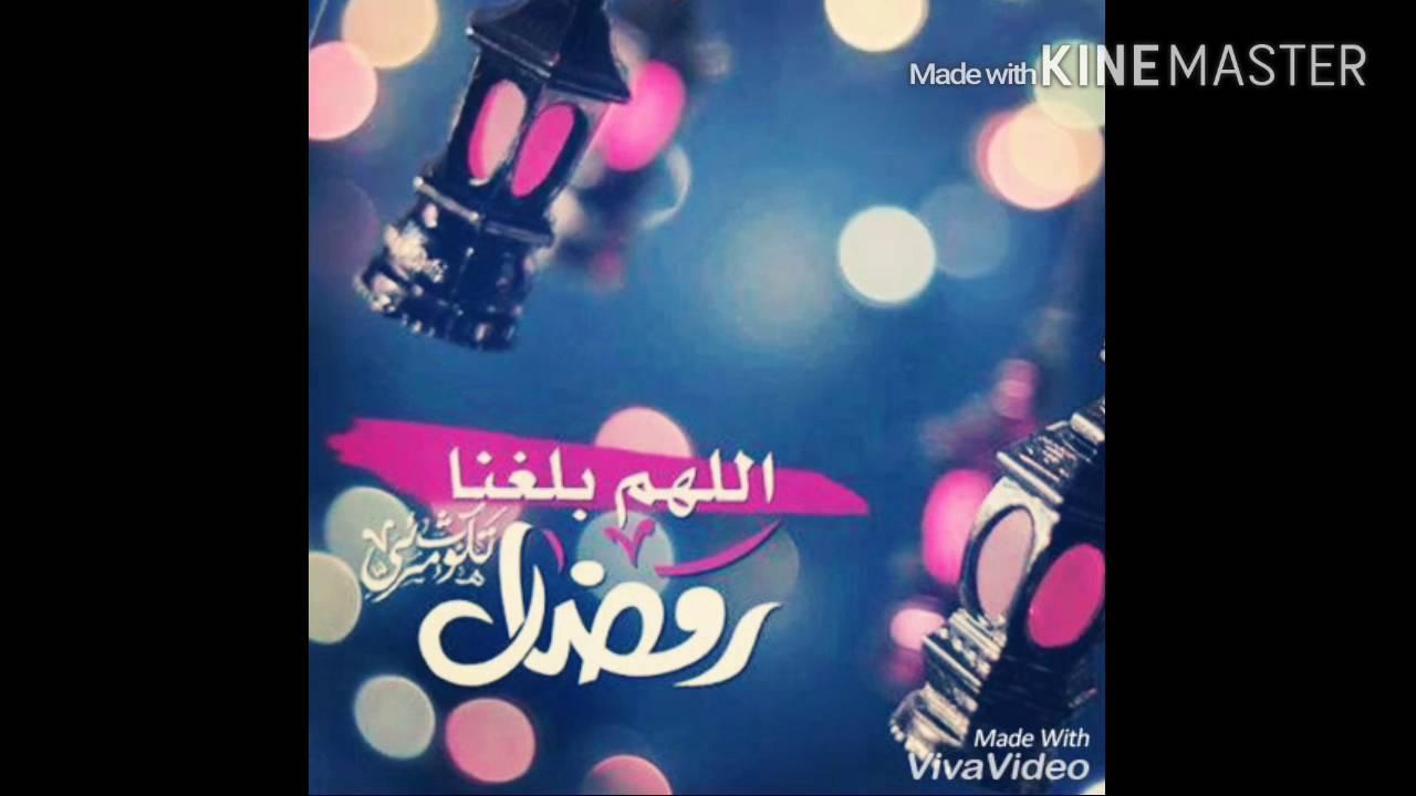 صورة فيديو عن رمضان ,رمضان كريم