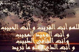 صورة دعاء الخير , أجمل ادعيه للخير