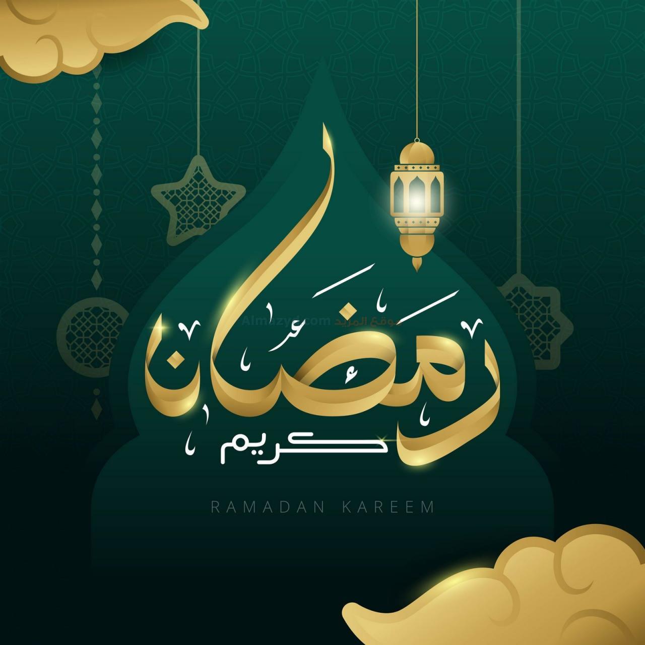 صورة صور عن رمضان, مظاهر الاحتفال بشهر رمضان المبارك
