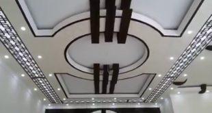 صورة جبس اسقف صالات, ديكورات جبس اسقف