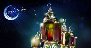 صورة صور شهر رمضان, مظاهر الاحتفال بشهر رمضان المبارك