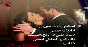 صورة اجمل عبارات الحب والرومانسية, أجمل كلام رومانسي
