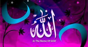 صورة صور كلمة الله, وما أروع الصور بكلمه الله