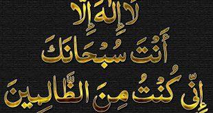 صورة بوستات دينيه , اجمل البوستات الاسلامية للفيس بوك