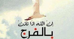 صورة , كلمات ولا اروع في حب العزيز الجبار, عبارات جميلة عن الله